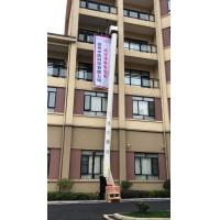 Quality 100% Inflame Retardant Escape Chute System Fixed Type Easy To Operate for sale