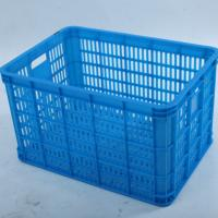 Quality Fruit & Vegetable Plastic crates for sale