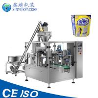 China High Capacity Powder Pouch Packing Machine Size 4200X1800X2400mm CE Approved on sale