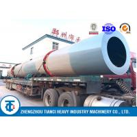 China Professional Compound Fertilizer Drying Machine , Carbon Steel Rotary Drum Dryer on sale