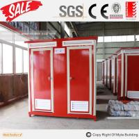 Quality 2015 new style high quality public mobile portable bathroom for sale