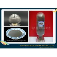 Buy cheap Gray Electrolyte Manganese Metal Powder Finished Products Without Lump Dregs product