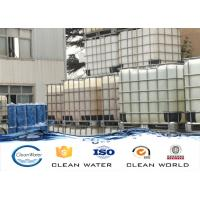Buy cheap 55295982 Chemical Decolorant For Textile Wastewater Dicyandiamide Formaldehyde Polymer product