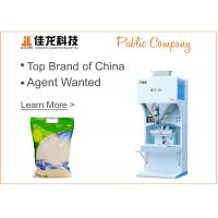 Quality Vertical Semi Auto Bean Packing Machine , Grain Rice Bagging Machine for sale