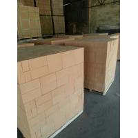 Quality High Purity High Alumina Insulating Fire Brick Capable Of Contacting With Furnace Lining for sale