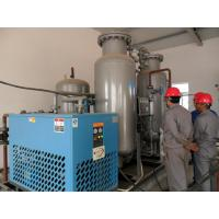 Quality Biotechnological High Purity Nitrogen Generator Industrial Onsite Plant for sale