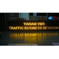 Quality Frame P25 Dynamic Message Signs , Full Color Electronic Traffic Signs Digital for sale