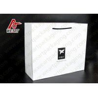 Buy cheap High End Plain Paper Party Bags With Handles Matte Lamination Suface product
