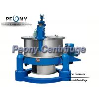 Quality Horizontal Basket Centrifuge Pump / High Efficiency Separator / Scraper Bottom Discharge Centrifuge for sale