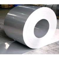 Quality 316L Stainless Steel Plates/Sheets for sale