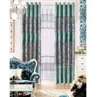 Quality Colorful Wide Modern Ready Made Blackout Curtains Csutom Room Divider Curtain for sale