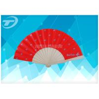 Quality Wooden Folding Hand Fans with Full Color Printed Fabric Heat Transfer printed for sale