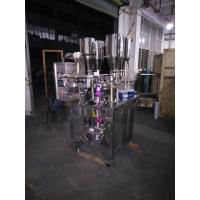 Quality 220V 50hz Tea Packaging Machine , Eight Tea Packed At The Same Time for sale