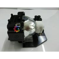 Quality NP14LP NEC Projector Lamp NSHA 180W For NP405 / NP405G / NP410 / NP510 for sale
