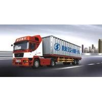 China O'long Truck on sale