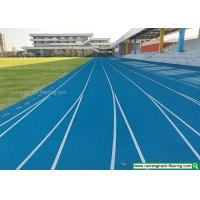 Quality PU Mixed EPDM Breathable Gym Running Track Customized Color Surface for sale