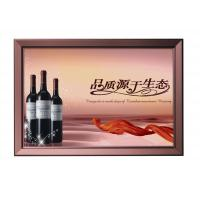 Quality Wall Mounted Snap Lock Frames 1MM Aluminum Thickness For Wine Indoor Advertising for sale