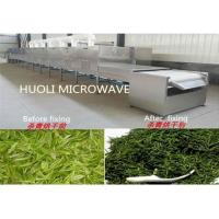 Plant Tea Drying Equipment Herb Drying Oven Industrial Microwave Vacuum Dryer