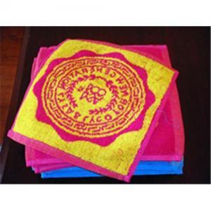 China Cotton yarn-dyed jacquard towel on sale
