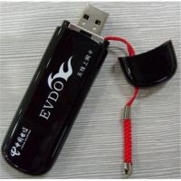 Quality Internal 3.1Mbps REV A 3g cdma modem Support SMS and Mass function for sale