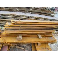 Quality 15CrMo/SCM415/1.7243 Alloy Plate (ASTM, JIS, SUS, GB) for sale