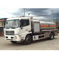 Quality 8 Tons Fuel Delivery Tank Truck , 10CBM Helicopter Aviation Fuel Truck for sale