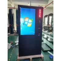 China 43/55inch Outdoor Self Ordering Android/Windows Kiosk Touch Screen Machine Service Payment Terminal on sale
