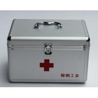Quality Doctor Aluminium First Aid Box 240 * 135 * 150mm for sale