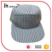 Quality Stripe cheap mens stripe 5 panel custom embroidered baseball cap for adults for sale