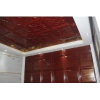 Quality Eco-Friendly Wooden Ceiling Wallpaper / Modern 3D Wall Coverings with Nanocomposite Porcelain for sale