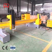 China Convenient  Metal Pipe Cutting Machine , Automatic Tube Cutting Machine Easy Operation on sale