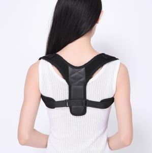 Quality Customized Leather Posture Corrector Back Support Belt Adjustable for sale