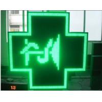 Quality P14 waterproof 5500 green outdoor pharmacy led message board light 3D animation with CE for sale