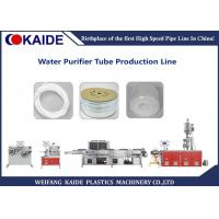 China PE Pipe Production Line , 1/2 3/8 Drinking Water Filter Tube Extruder Machine on sale