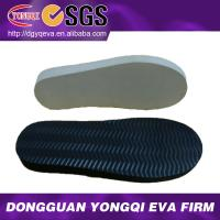 Buy cheap Textured EVA sheet for shoe soles from wholesalers