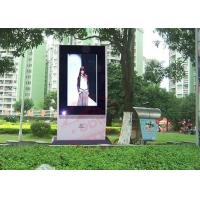 Buy cheap 32 inch lcd advertising screen outdoor digital signage displays 1.073G Display color DDW-AD3201SNO product