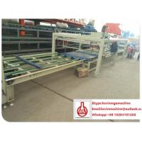 Quality High Capacity Straw Wall Panel Manufacturing EquipmentCustomize Different Sizes XD-DB Model for sale