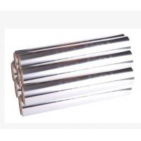 Quality aluminum foil paper in  roll for sale
