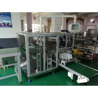 Quality Automatic Film Folding Bag Making Machine 70 Film Production Speed , L3600×W2600×H1500mm for sale