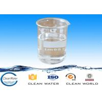 Buy cheap CAS No 55295982 Decoloring Agent Water Treatment BV / ISO Specific Gravity 1.1-1.3 product