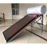 China 200L White Tank Flat Plate Solar Water Heater For Bathroom Heating , Washing / Sun Energy Heater on sale