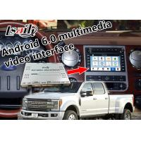 Quality 8 Inch GPS Auto Navigation System Box For Ford F150 / F250 , 800X480 Resolution for sale