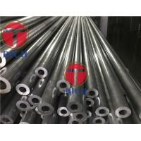 Quality TORICH BS 3059 Gr.320 SA210 A1 STB340 U Tube Heat Exchanger Condensing Gas Boiler Tube Industrial Water Pipe Boiler for sale