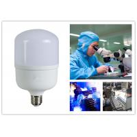 Quality 5W-60W T bulb( AC110-265V) with Isolated driver CCT2700K-6500K  CRI>70 for office and indoor for sale