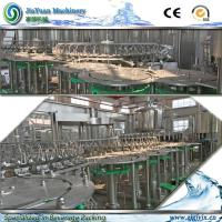 Buy cheap Good Quality Rotary Filling Machine for Pure, Mineral Water Filling with Large Capacity on 12000BPH product