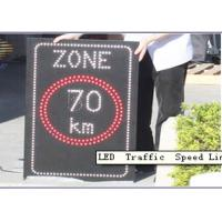 China P31.25 Outdoor Electronic Information Static Traffic Led Sign High Resolution on sale