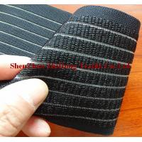Quality Elastic stretch mesh un-brushed (un-napped) Velcro loop for sale