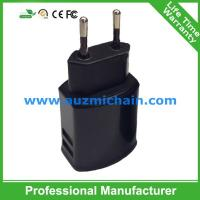 Quality 5V 3.4A Patent new universal Double usb wall charger for sale