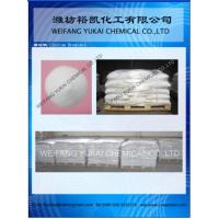 China Sodium Bromide on sale