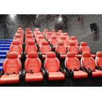 China Mini 7D Movie Theater 9 / 12 / 18 / 24 Persons With Flat Screen on sale